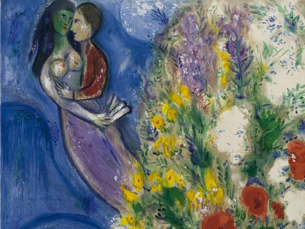 Coppia di Amanti e Fiori: Litografia a colori.